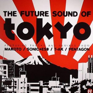 Image for 'The Future Sound Of Tokyo'