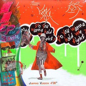 """""""Joe le Taxi (Radio Version)""""的封面"""