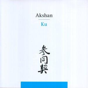 Image for 'Ku'