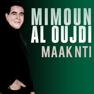 Image for 'Maak Nti'