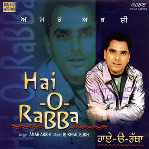 Image for 'Hai-O-Rabba'