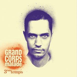 Image for '3ème Temps'