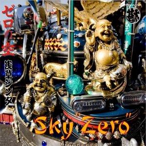 Immagine per 'Sky Zero'