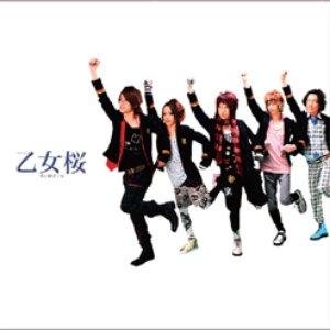 Image pour '乙女桜 (Type B)'