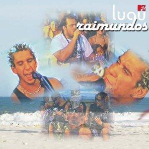 Bild für 'Luau MTV'