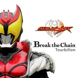 Image for 'Break the Chain'