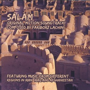 Image for 'Salam'