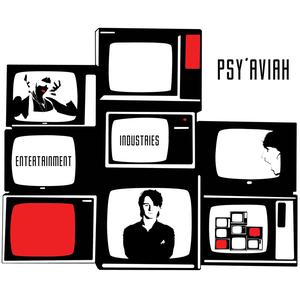 Entertainment Industries