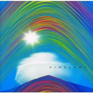 Imagem de 'Kami-No-Matsuri, Kaze-No-Uta, (disc 1) Kami-No-Matsuri'