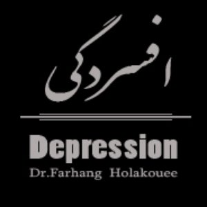 Image for 'Depression'
