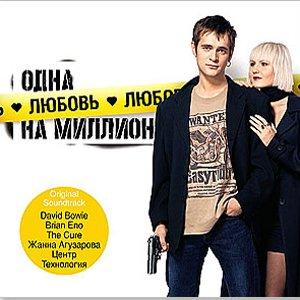 Image for 'Луч'