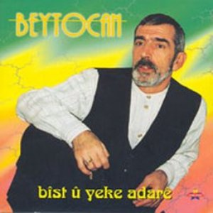 Image for 'Yan Mirin Yani Diyarbekir'