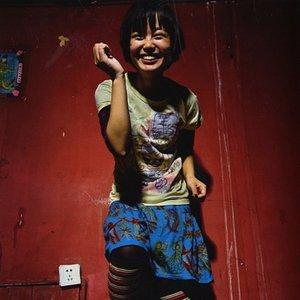 Image for 'Little Punk'