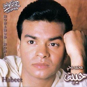 Image for 'Habeet'