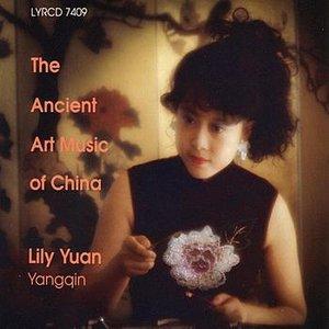 Image for 'Sacred Purification/Hua Yan Jun'