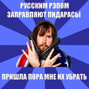 Image for 'Moscow Hustla Mixtape volume 6'