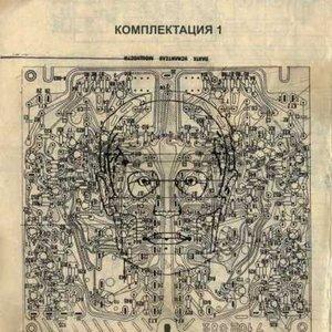Image for 'Im Schutzengraben'