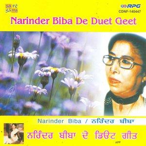 Image for 'Narinder Biba De Duet Geet'