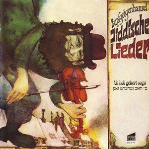 Image for 'Jiddische Lieder'