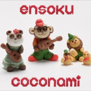 Image for 'ensoku'