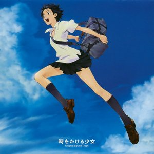 Image for 'The Girl Who Leapt Through Time'