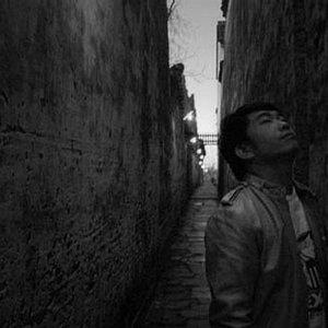 Bild für '张过年'