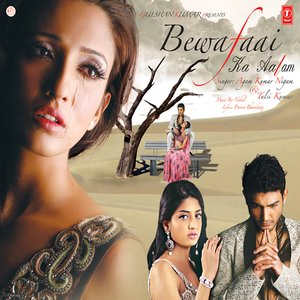 Image for 'Bewafaai Ka Aalam'
