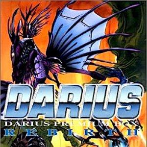 Image for 'Darius Premium BOX -Rebirth-'