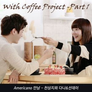 Image for 'With Coffee Project Part 1-Americano'
