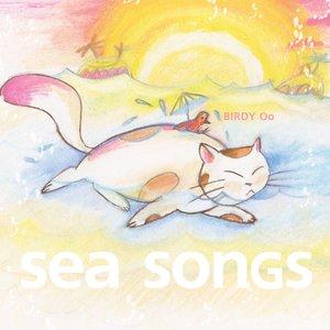 Image for '海の宝'