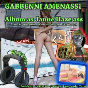 Image for 'Album as Janne Haze ass'