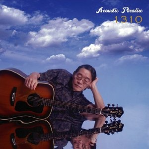 Image for 'Acoustic Paradise'