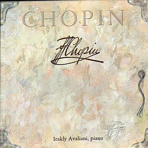 Image for 'Chopin: Barcarolle, Nocturne, Polonaise, Mazuka'