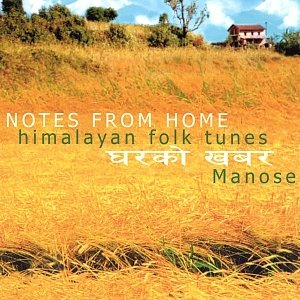 Imagen de 'Notes From Home: himalayan folk tunes'