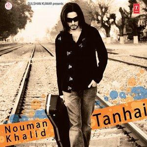 Immagine per 'Tanhai'