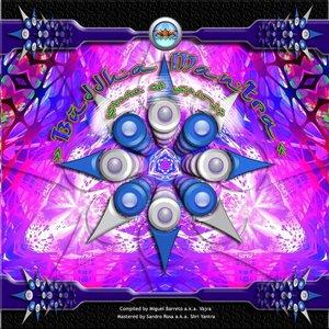 Bild för 'Buddha_Mantra_Records'