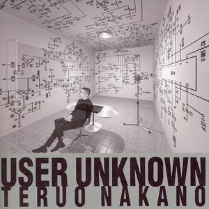 Image for 'User Unknown'