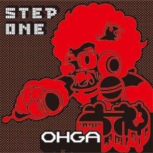 Bild för 'Step One'