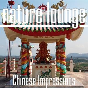 Image for 'Chinese Impression'