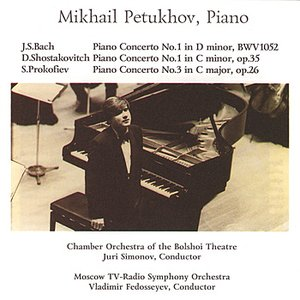 Image for 'Great Hall of Moscow Conservatory'