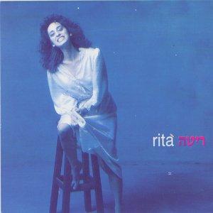 Imagem de 'Rita'
