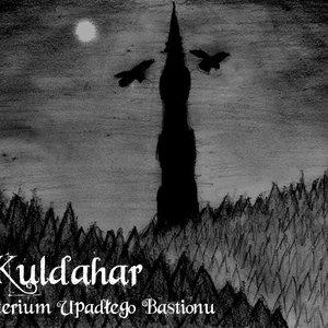 Image for 'Misterium Upadłego Bastionu'