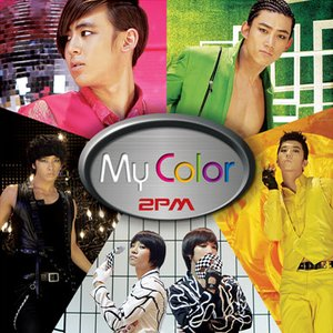 Bild für 'My Color (Digital Single)'