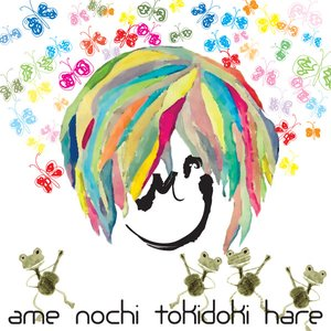 Image for 'ame nochi tokidoki hare'