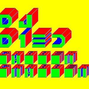 Image for 'GABBERGRABBER'