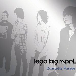 Image for 'Quartette Parade'