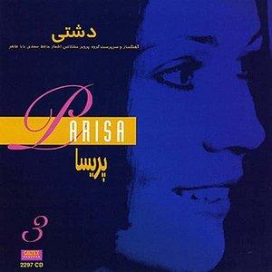 Image for 'Dashti, Parisa 3 - Persian Music'