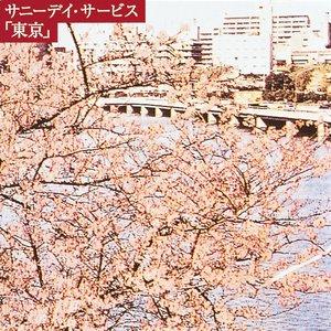 Immagine per '東京'
