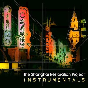 Image for 'Lu Xun Revisited (Instrumental)'