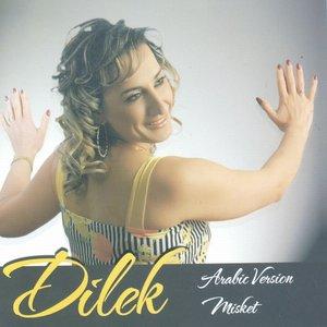 Image for 'Çirkin Dünya (Arabic Version)'